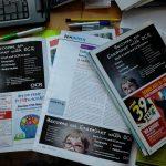 Magazine & Newspaper Advertising